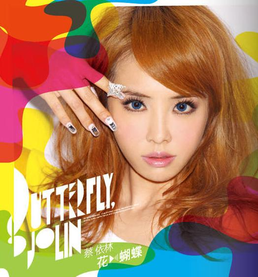 Album Butterfly by Jolin Tsai
