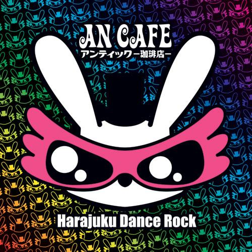 Album Harajuku Dance Rock by An Cafe