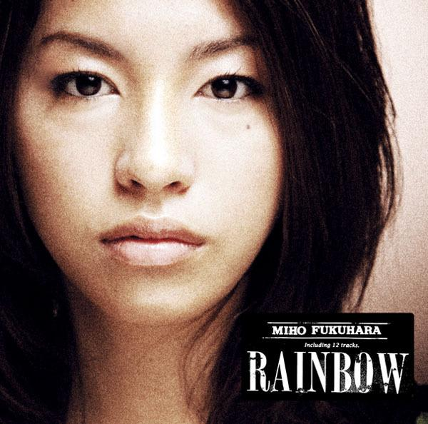 Album Rainbow by Miho Fukuhara