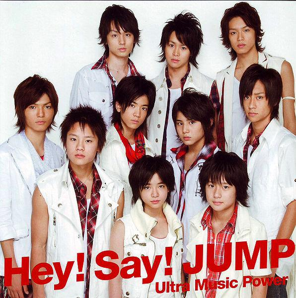 Single Ultra Music Power by Hey! Say! JUMP