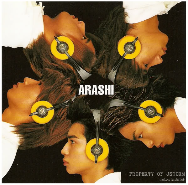 Single Kansha Kangeki Ame Arashi by Arashi