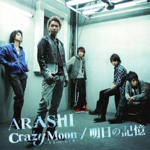 Single Ashita no Kioku / Crazy Moon ~Kimi wa Muteki~ by Arashi