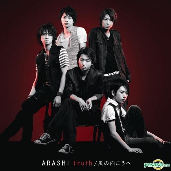 Single truth / Kaze no Mukou e by Arashi