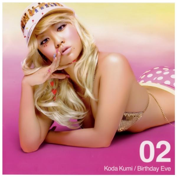 Single Birthday Eve by Koda Kumi
