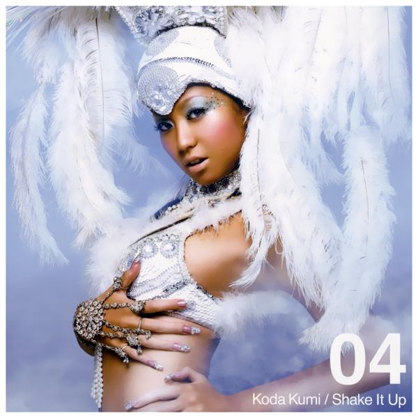 Single Shake It Up by Koda Kumi
