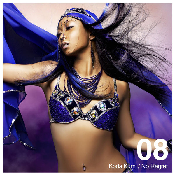 Single No Regret by Koda Kumi