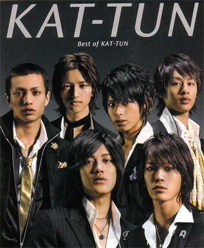 WILDS OF MY HEART by KAT-TUN