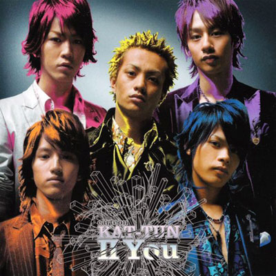YOU by KAT-TUN