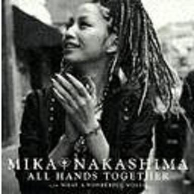 Single All Hands Together by Mika Nakashima
