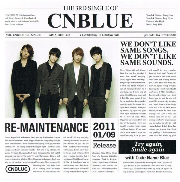 Single Re-maintenance by CNBLUE