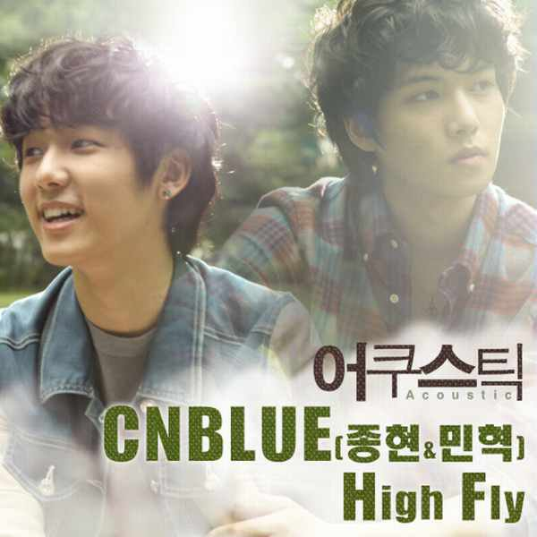 Single High Fly by CNBLUE