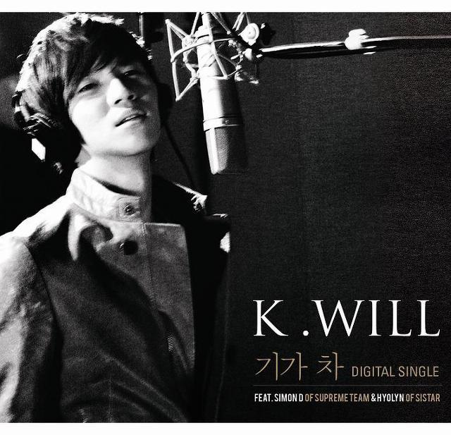 Single Amazed by K.Will