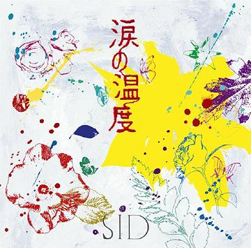 Single Namida no Ondo by SID