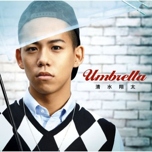 Album Umbrella by Shota Shimizu