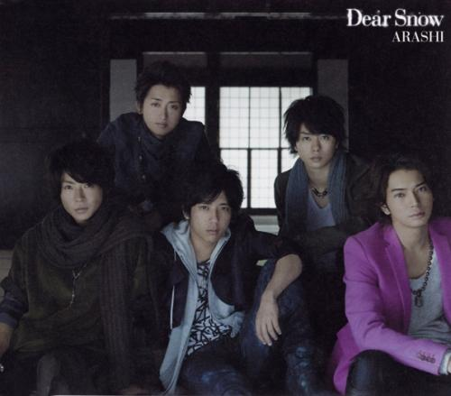 Single Dear Snow by ARASHI
