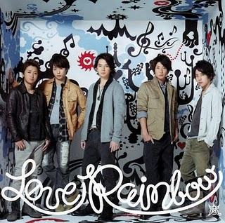 Single Løve Rainbow by ARASHI