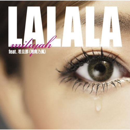 Single LALALA / FUTURECHECKA by Miliyah Kato