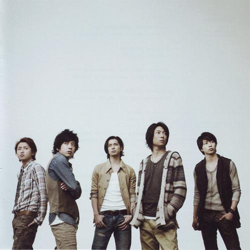 Single To be free by Arashi