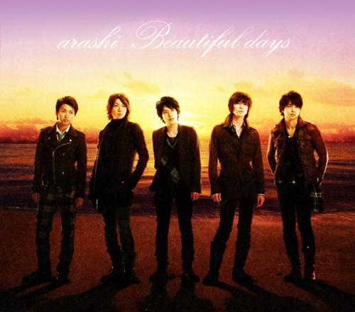 Single Beautiful days by ARASHI