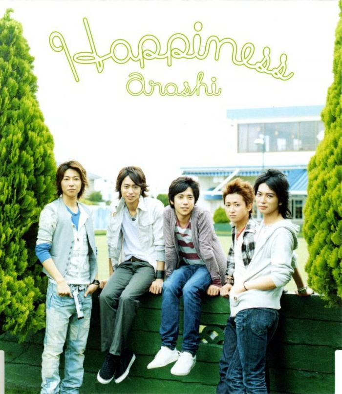 Single Happiness by Arashi