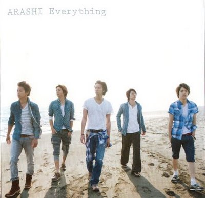 Single Everything by ARASHI