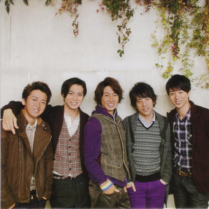 Single My Girl by Arashi
