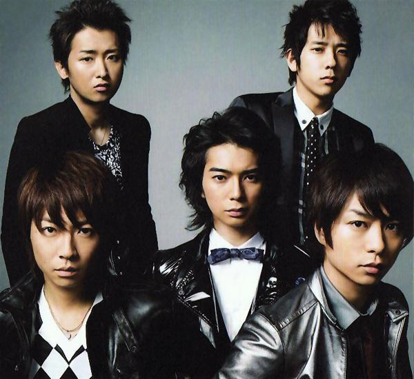 Single Believe / Kumori Nochi, Kaisei by Arashi