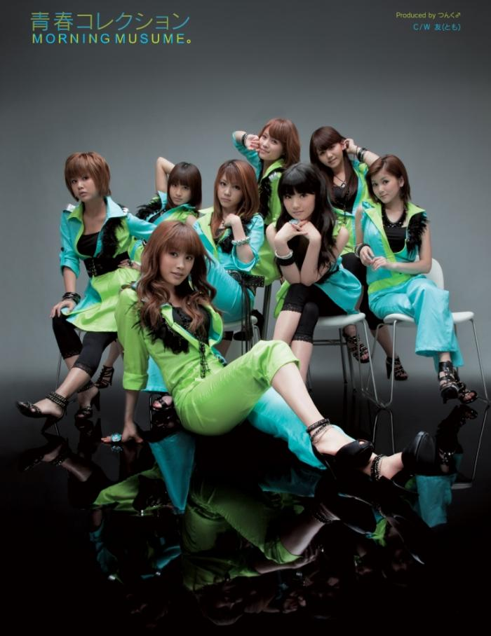 Single Seishun Collection by Morning Musume