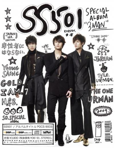 SS501 Discography 13 Albums, 10 Singles, 0 Lyrics, 113
