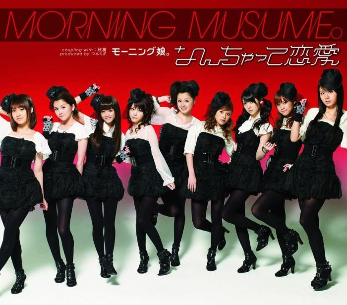 Single Nanchatte Renai by Morning Musume