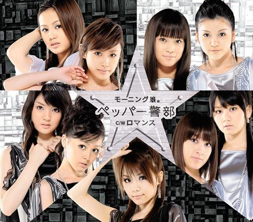 Pepper Keibu by Morning Musume