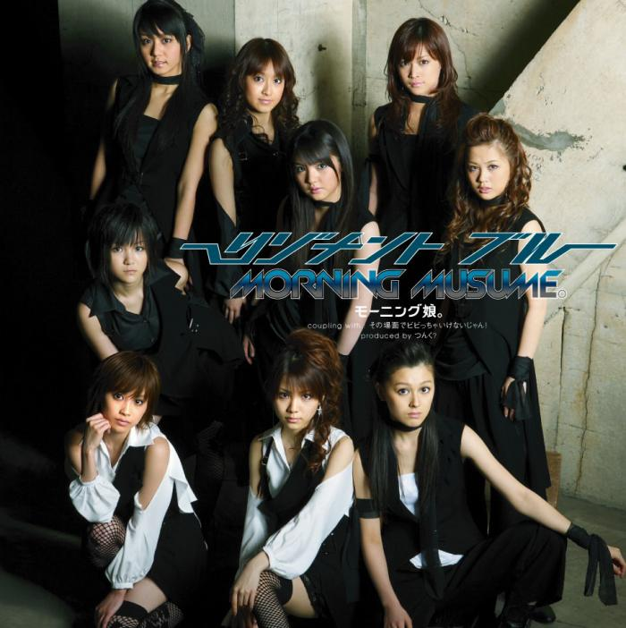 Single Resonant Blue by Morning Musume
