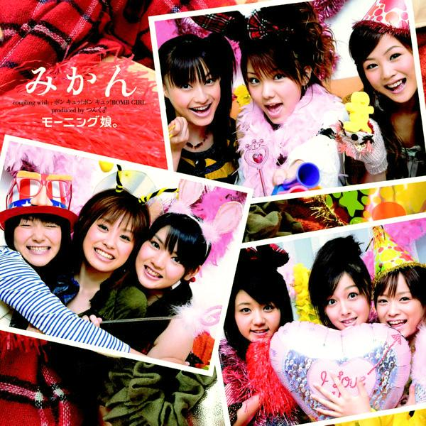 Single Mikan by Morning Musume