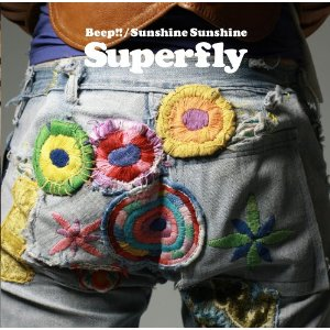 Single Beep!! / Sunshine Sunshine by Superfly
