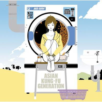 Album Feedback File by ASIAN KUNG-FU GENERATION