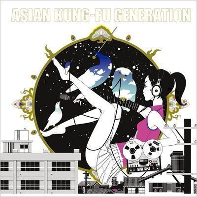 Album Sol Fa by ASIAN KUNG-FU GENERATION
