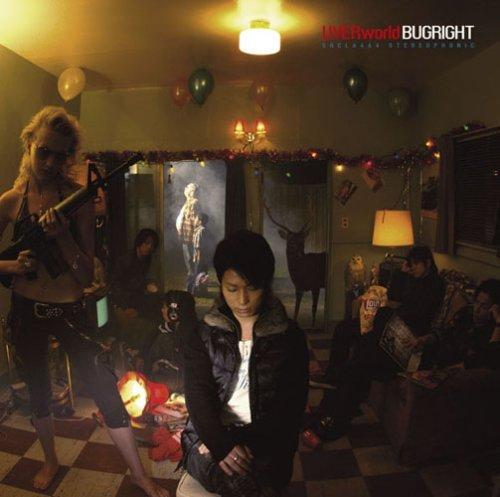 Album Bugright by UVERworld