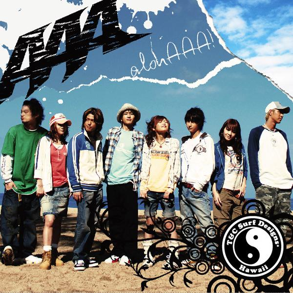 Wonderful Life by AAA