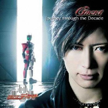 Single Journey through the Decade by GACKT