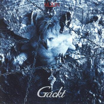 Speed Master by GACKT