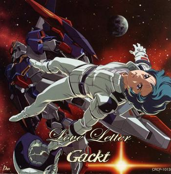Single Love Letter by GACKT