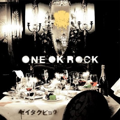 Album ゼイタクビョウ(Zeitakubyou) by ONE OK ROCK