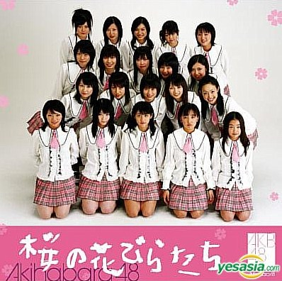 Single Sakura no Hanabiratachi by AKB48