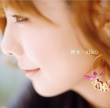 Album kanojo by aiko