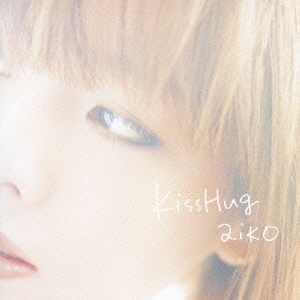 Single KissHug by aiko