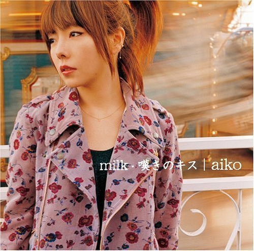 Single milk / Nageki no Kiss by aiko