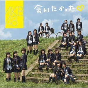 Single Aitakatta by AKB48
