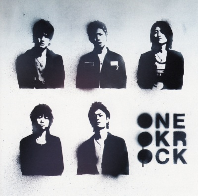 Single エトセトラ(Etcetera) by ONE OK ROCK