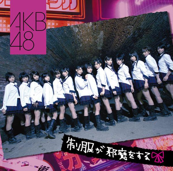 Single Seifuku ga jama wo suru by AKB48