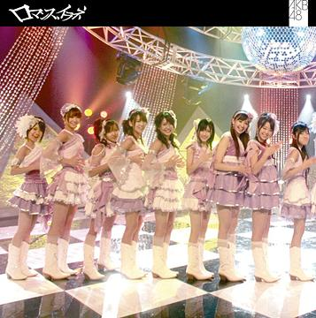 Single Romance, Irane by AKB48